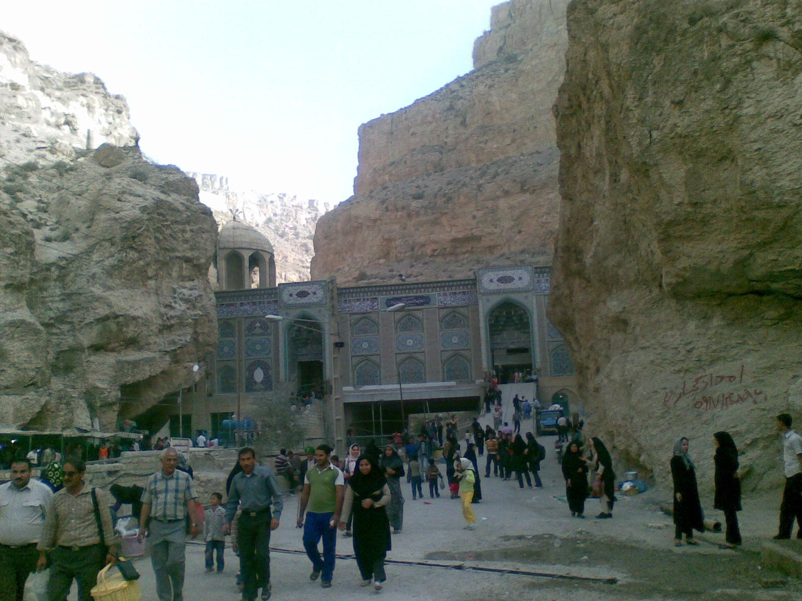 مکانهای مذهبی ایران و جهان